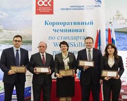 United Shipbuilding Corporation internal corporate championship