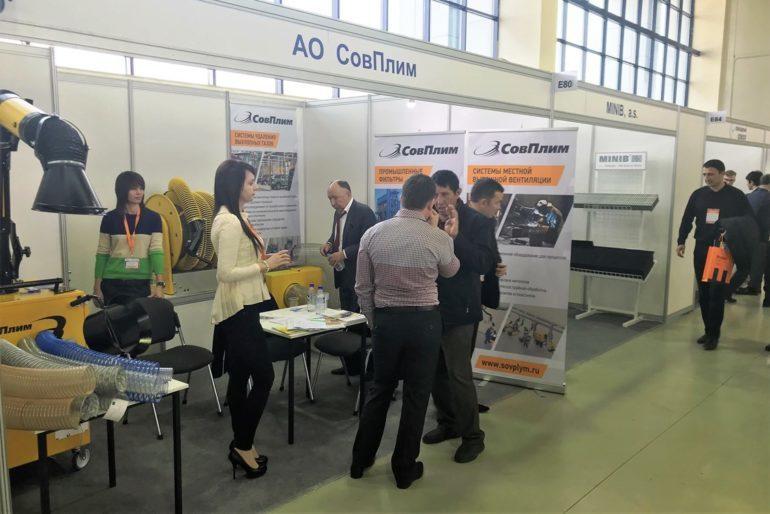 Participation in the exhibition WorldBuild / UzBuild 2018